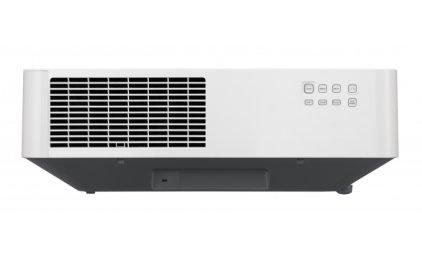 Проектор Sony VPL-FHZ57 white