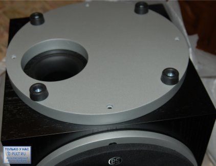 System Audio SA SubElectro 200 White Satin