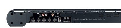 Звуковой проектор Yamaha YSP-CU3300 silver
