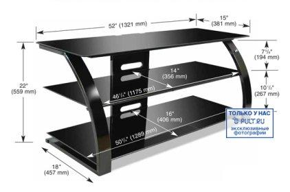 Подставка Bello PVS-4206HG