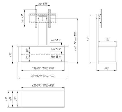 Подставка Akur PS 700 D/1200