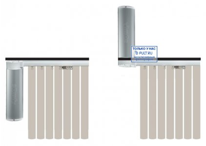 Умные шторы Somfy Карниз с электроприводом Glydea 35 DCT/ WT длина 4.9 м