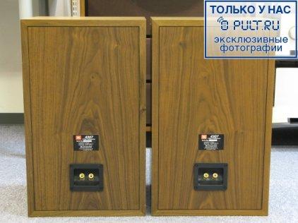 Полочная акустика JBL 4307
