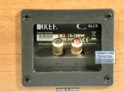 Центральный канал KEF C6LCR-BA