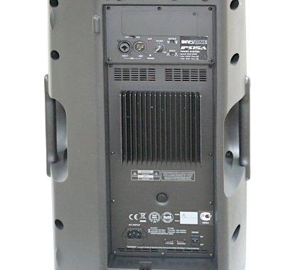 Активная акустическая система Invotone IPS15A