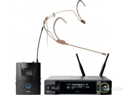 AKG WMS4500 HC577 Set BD1