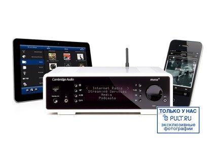 Сетевой аудио проигрыватель Cambridge Minx Xi white
