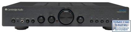 Интегральный усилитель Cambridge Azur 351A black