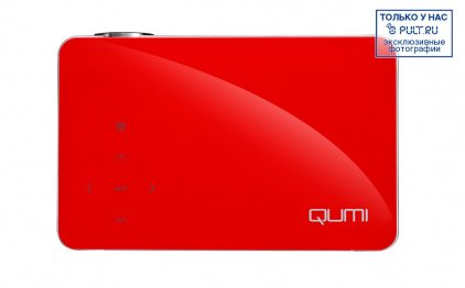 Проектор Vivitek Qumi Q5 red