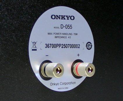 Полочная акустика Onkyo D-055 dark oak