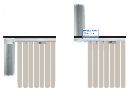 Умные шторы Somfy Карниз с электроприводом Glydea 60 DCT/ WT длина 1.2 м