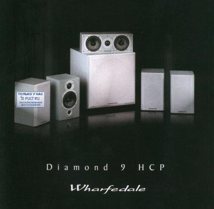 Комплект акустики Wharfedale Diamond 9 HCP black