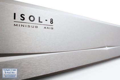 Сетевой фильтр Isol-8 MiniSub Axis Silver