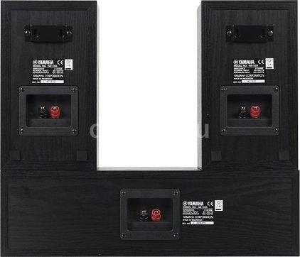 Yamaha NS-P60 black
