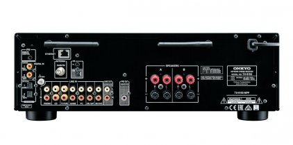 Усилитель Onkyo TX-8150 black