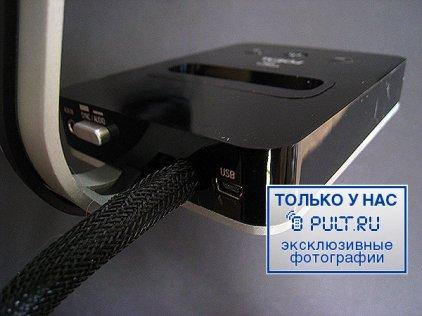 Комплект акустики Focal-JMlab XS Multimedia 2.1