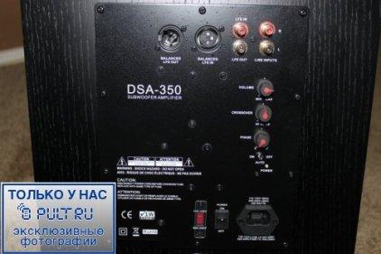 Сабвуфер RBH SX-10