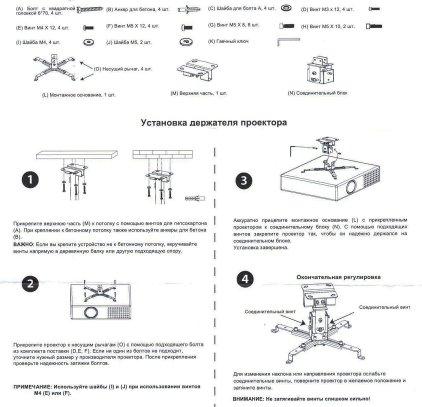 Крепеж потолочный для видеопроектора FIX P300 silver