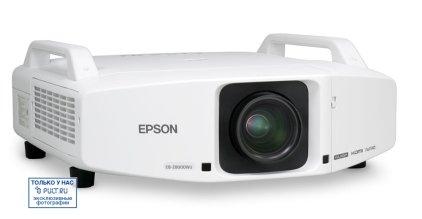 Проектор Epson EB-Z8000WU
