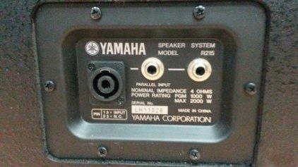 Акустическая система Yamaha R215