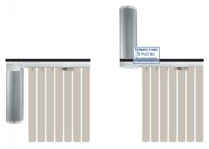 Умные шторы Somfy Карниз с электроприводом Glydea 60 DCT/ WT длина 1 м