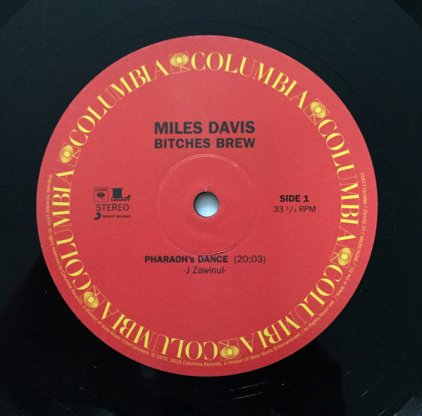 Виниловая пластинка Miles Davis BITCHES BREW (180 Gram/Gatefold)