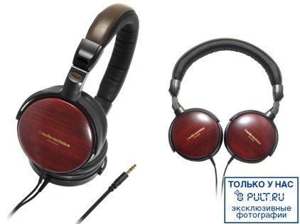 Наушники Audio Technica ATH-ESW9