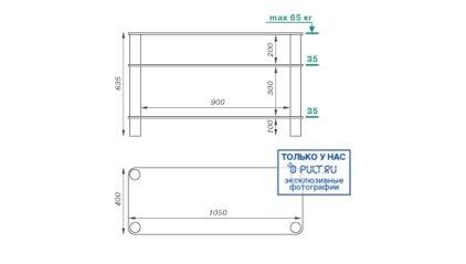 Подставка MD 507 Plazma (серебро/прозрачное стекло)