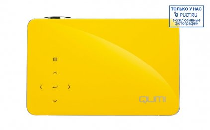 Проектор Vivitek Qumi Q5 yellow