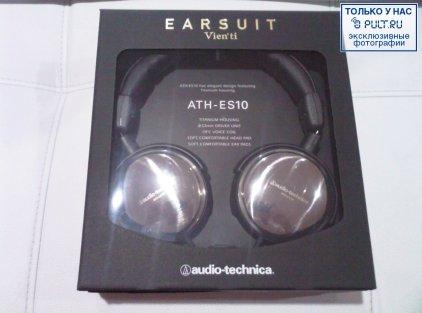 Наушники Audio Technica ATH-ES10