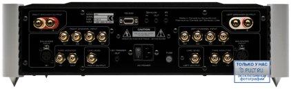 Стереоусилитель Sim Audio MOON 700i silver (синий дисплей)