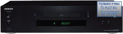 Blu-ray плеер Onkyo BD-SP809 black