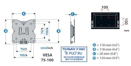 "Крепёж для телевизора Meliconi Stile Slim S100 (настенное крепление для телевизора 14-23"")"