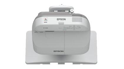 Проектор Epson EB-595Wi