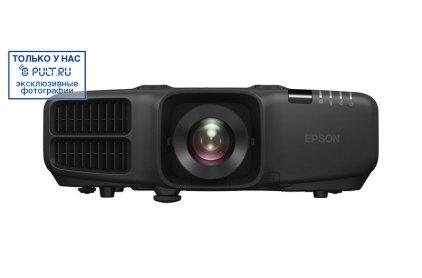 Проектор Epson EB-G6800