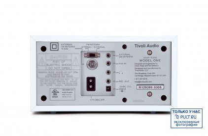 Радиоприемник Tivoli Audio Model One white/silver (M1WHT)