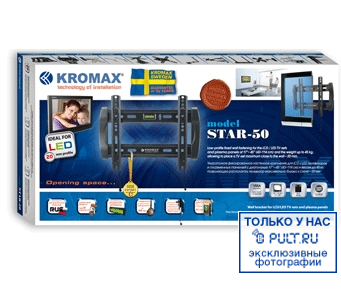 Кронштейн для телевизора Kromax Star-50 grey