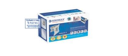 Кронштейн для телевизора Kromax GALACTIC-1 серый