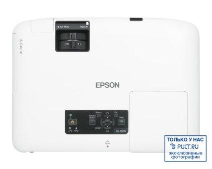 Проектор Epson EB-1910