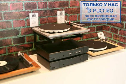 Фонокорректор REGA IOS Reference MC Stage Black