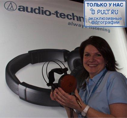 Наушники Audio Technica ATH-W1000X