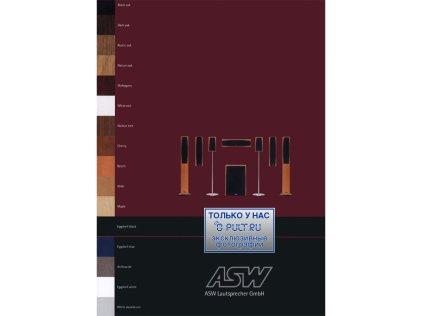 Центральный канал ASW Opus C/06 mahogany