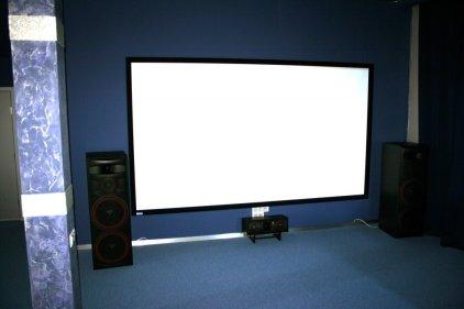"Экран Vutec VU-EASY (9:16) 133"" 165х295 BriteWhite 1.3 (натяжной)"
