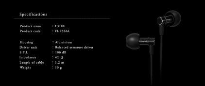 Наушники Final Audio Design F3100