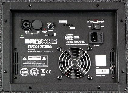 Активный сценический монитор Invotone DSX12CMA