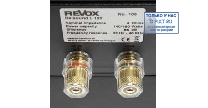 Акустическая система Revox L 120 Snow white XM
