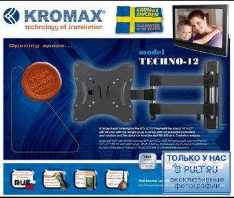 Кронштейн для телевизора Kromax Techno-12 темно-серый