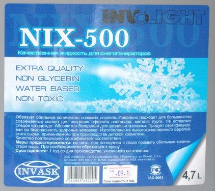 Аксессуар Involight NIX-500