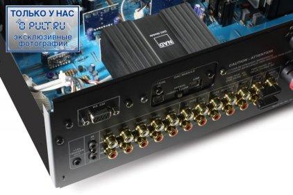 Интегральный усилитель NAD C356BEE DAC black