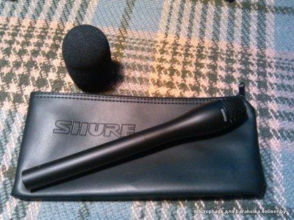 Shure SM63LB